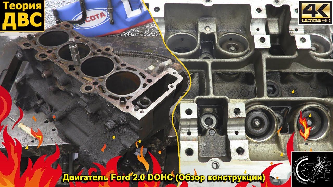 Ремонт автомобиля. Ford Granada. [Часть 8] Регулировка клапанов .