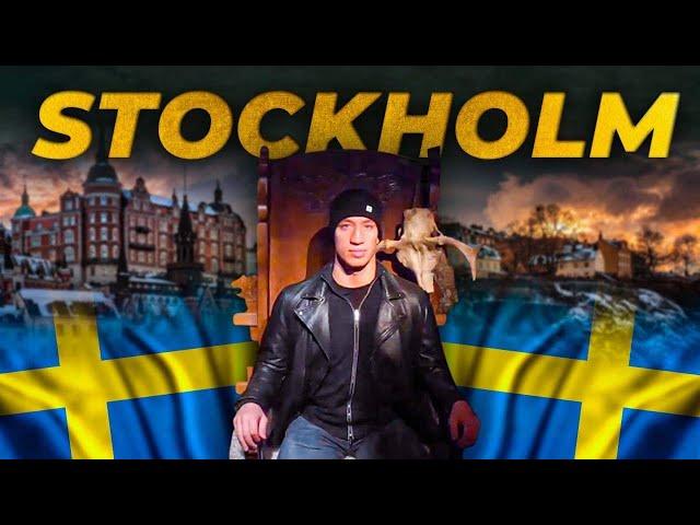 MES VACANCES DE MILLIONNAIRE À STOCKHOLM [2021] 🇸🇪