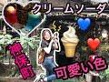 女子大生のゆるカフェ日記(第一弾)도쿄카페 の動画、YouTube動画。