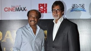 Amitabh Launches Hindi Trailer Of Kochadaiiyaan