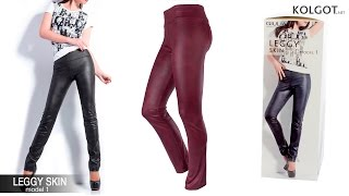 Видео обзор: Стильные женские леггинсы под кожу LEGGY SKIN MODEL 1 от ТМ Giulia