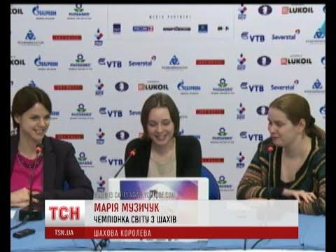 Марія Музичук отримала...