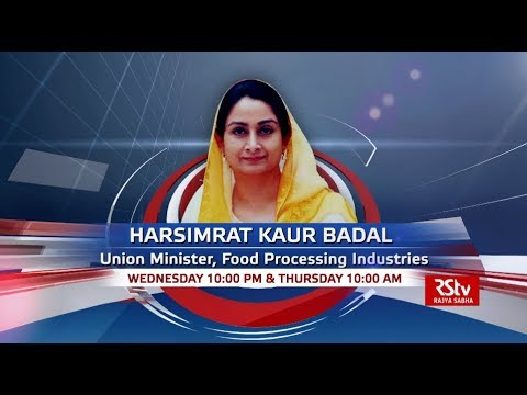 Promo - To The Point with Harsimrat Kaur Badal | Wednesday - 10 pm