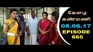 Keladi Kanmani Sun Tv Episode  665 08/06/2017