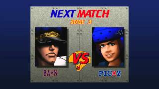 Fighting Vipers: Arcade Mode Bahn