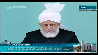 খুতবা জুমা  (Friday Sermon) 22 October 2010 Part 3/5