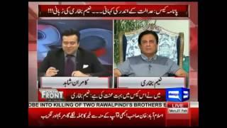 Imran khan according to naeem bukhari