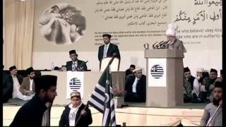 Худамул Ахмадия великобритании (26-09-10). часть 3
