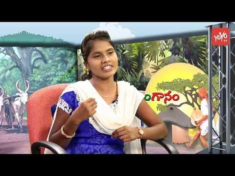 Telangana Folk Singer Rajitha Exclusive Interview | Latest Folk Songs 2018 | Telanganam | YOYO TV