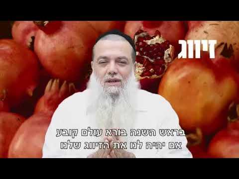 """בורא עולם לא נשאר חייב - מסר שחובה לראות לפני הבחירות - הרב יגאל כהן שליט""""א"""
