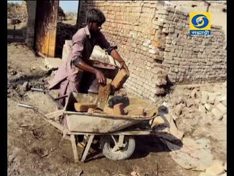Vartapatra Swacheta Aabhiyan - 24 February 2018 - वार्तापत्र स्वच्छता अभियान