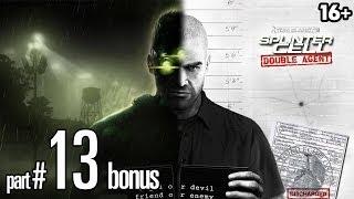 Tom Clancy's Splinter Cell: Double Agent (2006), Walkthrough, Playthrough, part 13 [FULLHD 1080p]