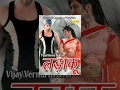 Fighter || Vijay Varma, Neetu Verma || Haryanvi Full Movies