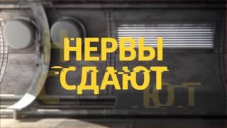 Сериал Квест Трейлер 2015