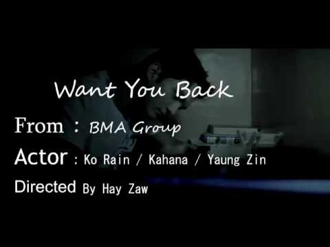 Mix- Want you back ( myanmar new song 2017