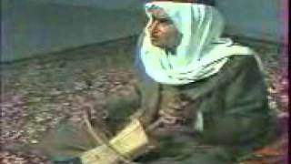Download Video ربابة جبار عكار.3gp MP3 3GP MP4