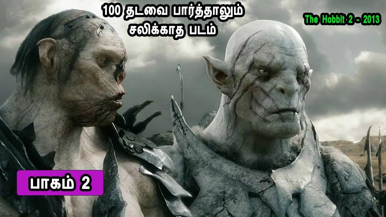 பாகம் 2 100 தடவை பார்த்தாலும் சலிக்காத படம் Tamil Dubbed Reviews & Stories of movies