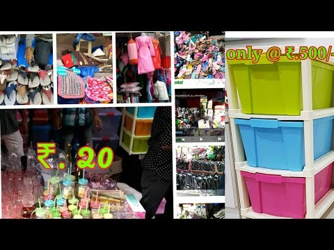 Mumbai wholesale market || inside area of Crawford market || Crawford market mumbai