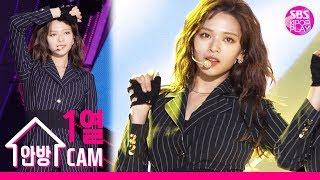 [슈퍼콘서트직캠4K] 트와이스 정연 공식 직캠 'YES or YES'  (TWICE JEONG YEON  FanCam)