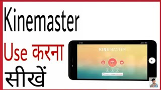 How to edit video in Kinemaster📱