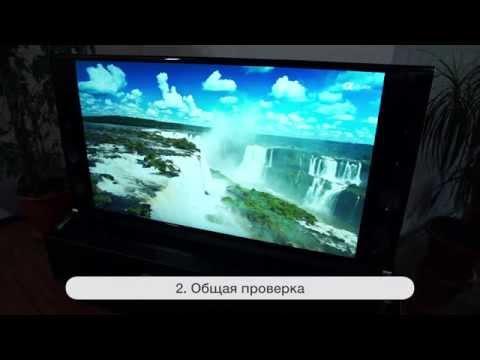 Система самодиагностики в телевизорах BRAVIA