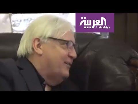 جلسة لمجلس الأمن اليوم حول اليمن وغريفيث يقدم إفادته  - نشر قبل 22 دقيقة