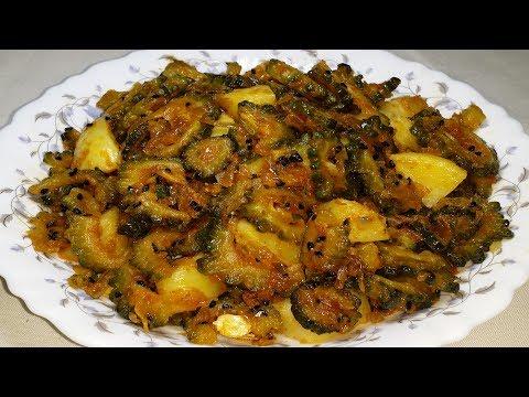 Karela Aloo - Karela Recipe - Bitter Gourd Recipes - Karela Aloo Recipe
