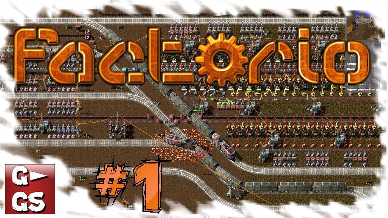 Fabrik Spiele