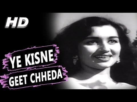 Ye Kisne Geet Chheda | Mukesh, Suman Kalyanpur | Meri Surat Teri Aankhen 1963 Songs | Asha Parekh