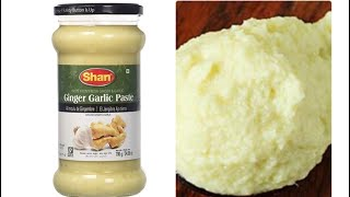 Home Made Ginger & Garlic Paste Easy Recipe by RJ Kitchen