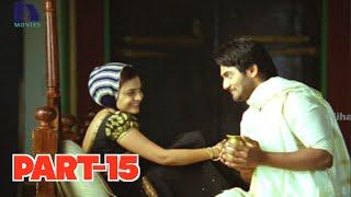 Sukumarudu Telugu Full  Movie Part 15 - Aadi, Nisha Aggarwal, Sharada