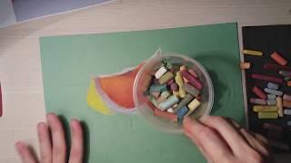 сухая пастель: Работа с цветом. Грейпфрут. Урок 2 из 4