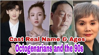 Octogenarians And The 90s Chinese Drama Cast Real Name & Ages, Bai Jing Ting, Janice Wu BY ShowTime