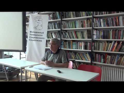 Революции иреформы философия