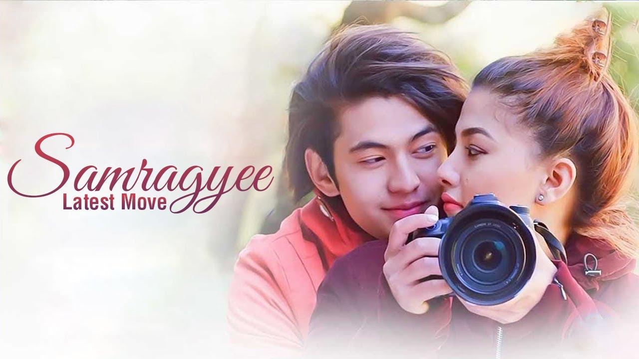 Samragyee Latest Nepali Movie - 💕💕Love Story Movie💓💕 - Saliman Baniya, Abubhav Regmi