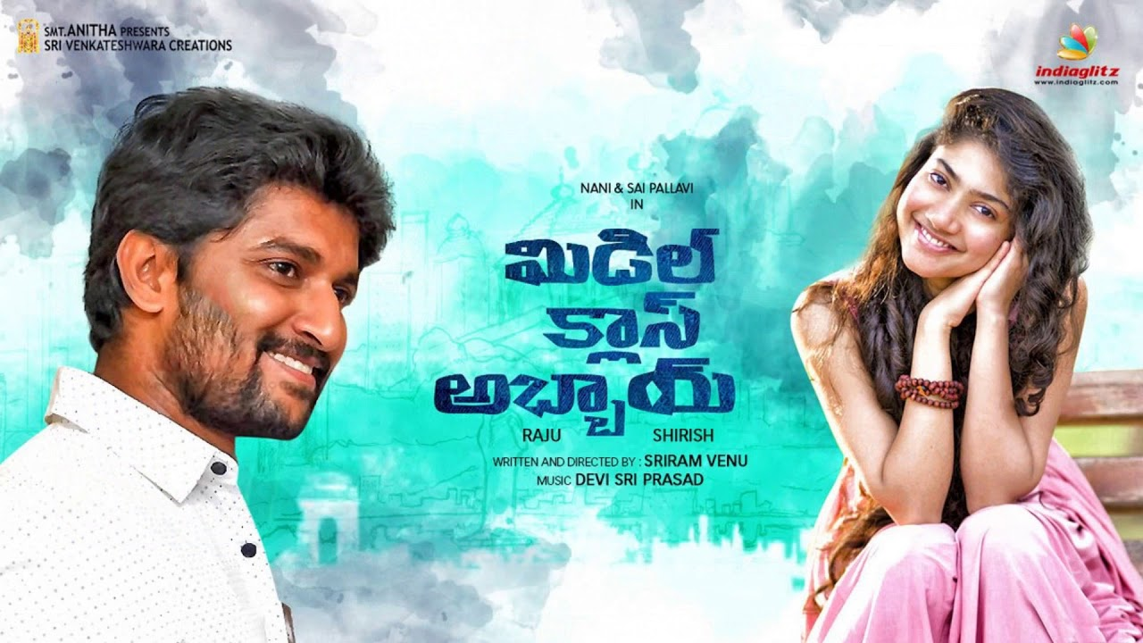 NRI REVIEW | MCA (Middle Class Abbayi) Telugu Movie Review | #Nani | #Saipallavi | #Bhoomika
