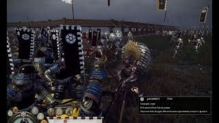 Shogun 2 Total War - Коллективное прохождение - Начало пути =1=