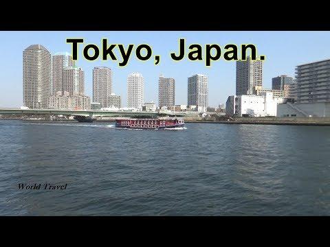 Boats on the Sumida River, Tokyo Japan.