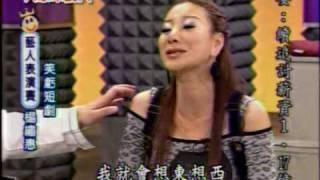 大家來說笑--康康診所  楊繡惠 thumbnail