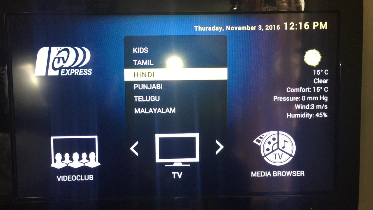 How to use IPTV Mag 250 Mag254 Mag256