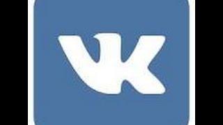 Регистрация и создание группы в контакте ( vk.com). Как это сделать и заче?(Регистрация и создание группы в VK.com Как создать группу в контакте 64 492 регистрация через вконтакте инстаг..., 2014-12-22T07:40:30.000Z)