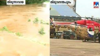 ഭാരതപുഴ  റോഡിലേക്ക് കയറി ഒഴുകുന്നു   Kerala Floods