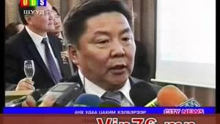 vip76 mn city news haynhyrwaa d 2012 05 14