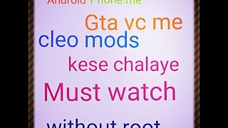 [Hindi]How To Download Cleo Mods For GTA Vc In Android Without Root Must Watch