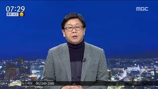 [뉴스투데이]뉴스투데이 다시보기 2017.12.27