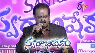 Adivo Alladivo Song - SP.Balu Performance in ETV Swarabhishekam - Chicago,USA - ETV Telugu