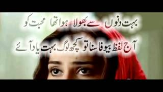 Download Hindi Video Songs - Kaash asi  Bilal Saeed