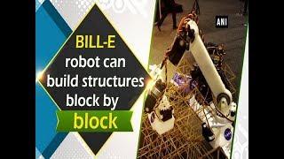 بيل ه الروبوت يمكن بناء هياكل كتلة من كتلة