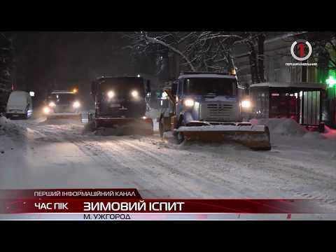 Зимовий іспит. Чи готові ужгородські комунальники до снігопадів?