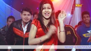 Daman Ne Chakkar Katan De #New Haryanvi DJ Dance Song #Sharvan Balambiya,Sushil Sohal #NDJ Music